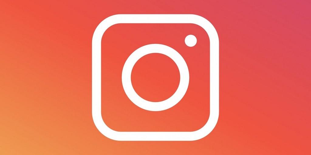 Cómo ver tus solicitudes pendientes por aceptar en Instagram